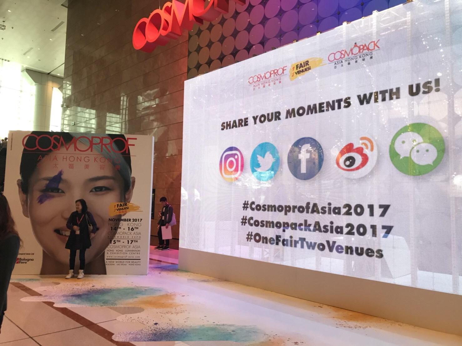 2017香港Cosmoprof 展會